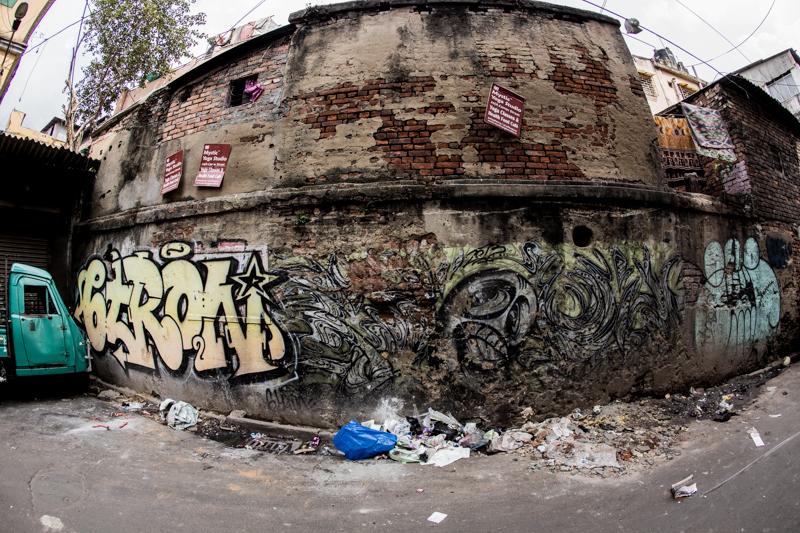 Calcutta © 2016, Jessica VALOISE